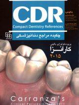 چکیده مراجع دندانپزشکی CDR پریودنتولوژی بالینی کارانزا ۲۰۱۵