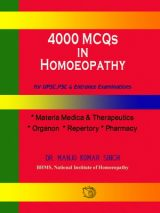 ۴۰۰۰MCQs In Homoeopathy For UPSC