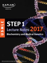 (رنگی) USMLE Step 1 2017: Biochemistry & Genetics