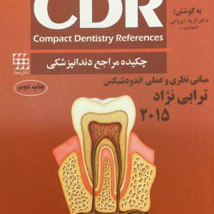 چکیده مراجع دندانپزشکی CDR اندودونتیکس ترابی نژاد ۲۰۱۵