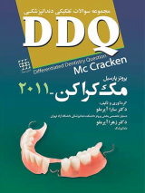 DDQ پروتز پارسیل مک کراکن ۲۰۱۱