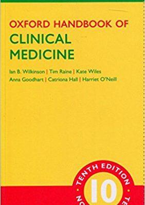 oxford-handbook-clinical-medicine-2018-هندوک-آکسفورد-اشراقیه-۲۰۱۸-افست-رنگی-بابازاده