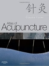 Atlas Of Acupuncture Cloudia Focks اطلس طب سوزنی کلودیا فوکز