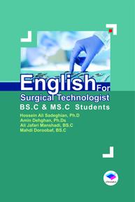 English For Surgical Technologist ( انگلیسی برای دانشجویان تکنولوژی جراحی )