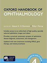 Oxford Handbook Of Ophthalmology – 2018