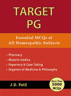Target PG – Essential MCQs Of All Homeopathic Subjects