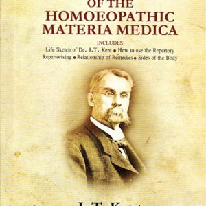 Kent's Repertory Of The Homeopathic Materia Medica