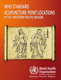 efd2_who-standard-acupuncture-point-locatin