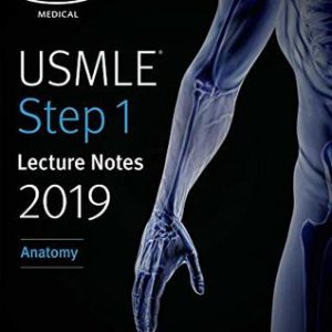 (رنگی) USMLE Step 1 Lecture Notes 2019: Anatomy