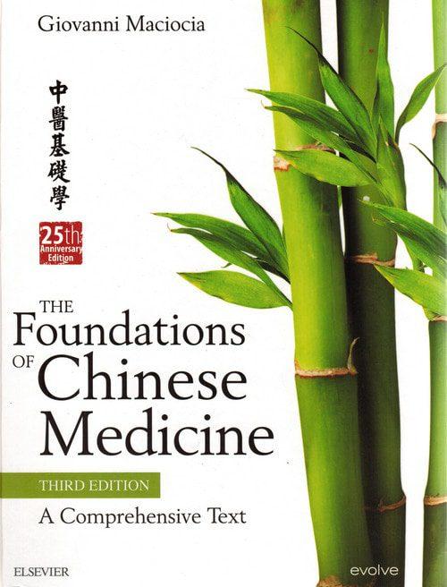 Giovanni Maciocia -The Foundations of Chinese Medicine_ A Comprehensive Text