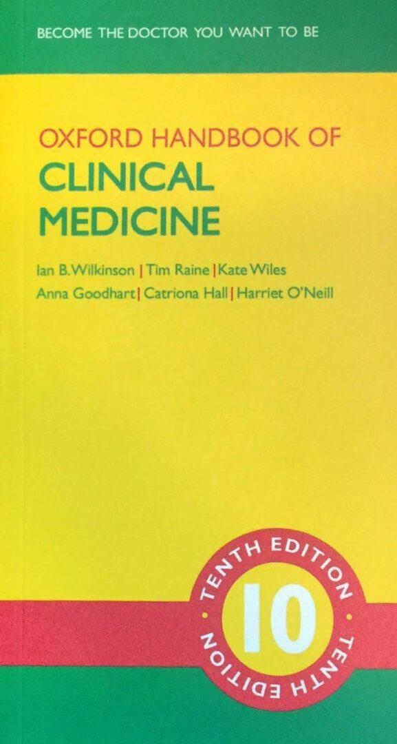 خرید و آشنایی با کتاب پزشکی بالینی آکسفورد