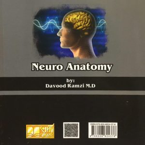 نوروآناتومی پشت جلد ABS داوود رمزی آرین پژوه اشراقیه ۱۳۹۶
