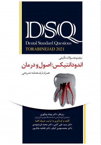 DSQ مجموعه سوالات تالیفی اندودانتیکس : اصول و درمان (ترابی نژاد 2021)