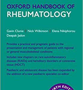 Oxford Handbook Of Rheumatology – 2018