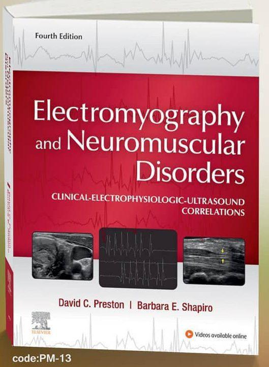 کتاب الکترومیوگرافی شاپیرو 2020