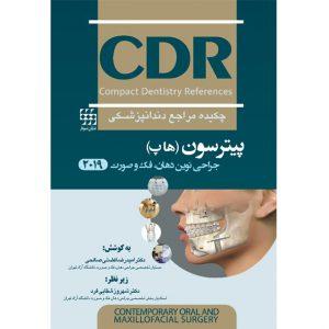 CDR جراحی نوین دهان، فک و صورت پیترسون ( هاپ ) – ۲۰۱۹