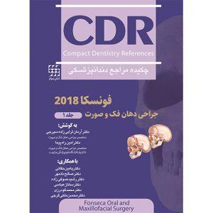 CDR جراحی دهان، فک و صورت فونسکا ۲۰۱۸ – جلد ۱