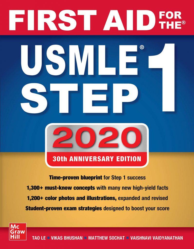 خرید کتاب USMLE step 1 - سال 2020 - گاپلان