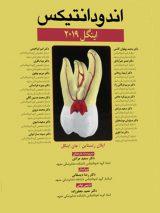 اندودونتیکس اینگلز ۲۰۱۹   ویرایش هفتم   جلد دوم