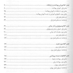 Khaled Rahmani 1