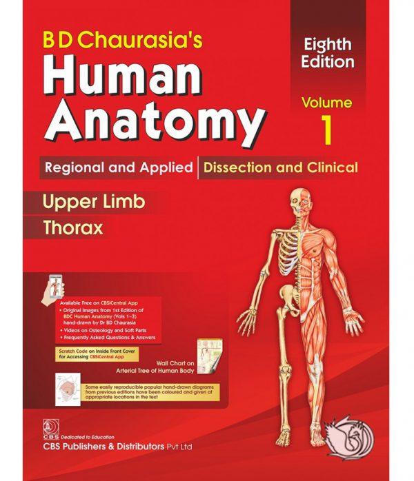کتاب آناتومی چوراسیا : اندام فوقانی و توراکس   Chaurasia's Anatomy 2019 , Volume 1