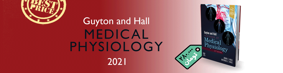 کتاب فیزیولوژی پزشکی گایتون ویرایش چهاردهم 2021 | فروش با تخفیف ویژه - افست تمام رنگی جلد هارد | ارجینال| Physiology guyton