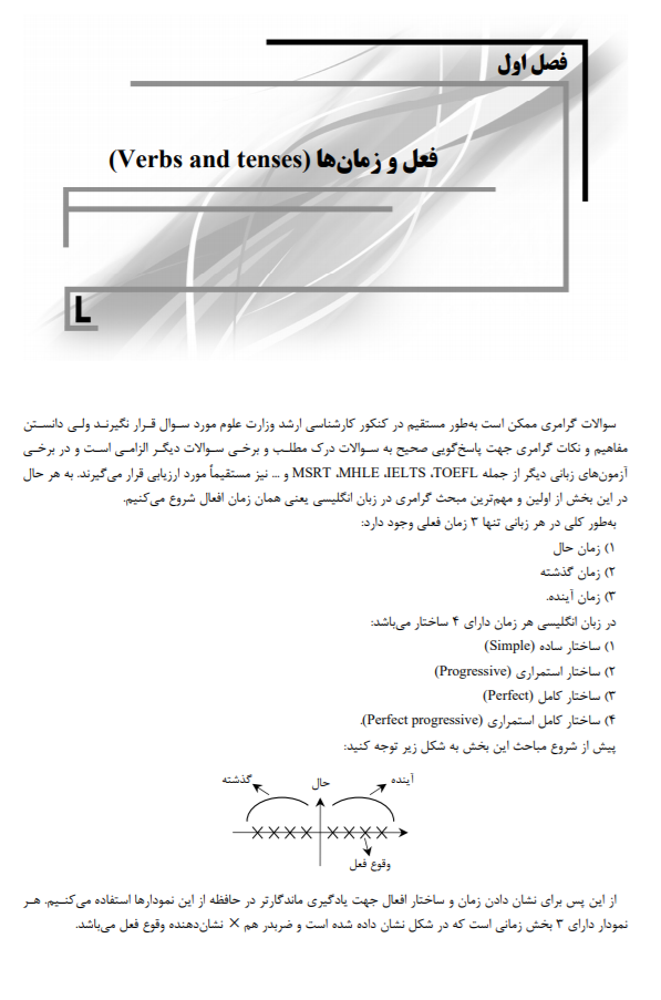 Screenshot (50)