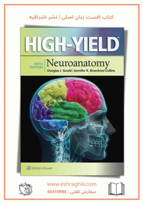 کتاب افست زبان اصلی high yield neuroanatomy 5th edition