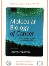 Molecular Biology Of Cancer | Lauren Pecorino | 4th Edition
