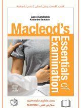 Macleod's Essentials Of Examination 1st Edition | 2020