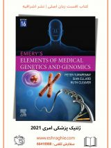 Emery's Elements Of Medical Genetics And Genomics 16th Edition | 2021