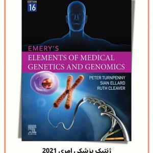 Emery's Elements Of Medical Genetics And Genomics 16th Edition | ژنتیک پزشکی امری ۲۰۲۲
