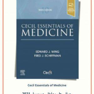 Cecil Essentials Of Medicine 10th Edition   طب داخلی سیسیل ۲۰۲۱