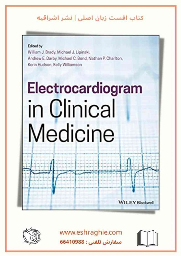 Electrocardiogram in Clinical Medicine | 2020