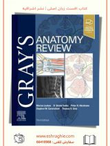 Gray's Anatomy Review – 3rd Edition | 2021