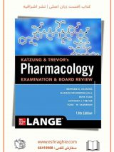 Katzung & Trevor's Pharmacology Examination And Board Review | 13th | 2022