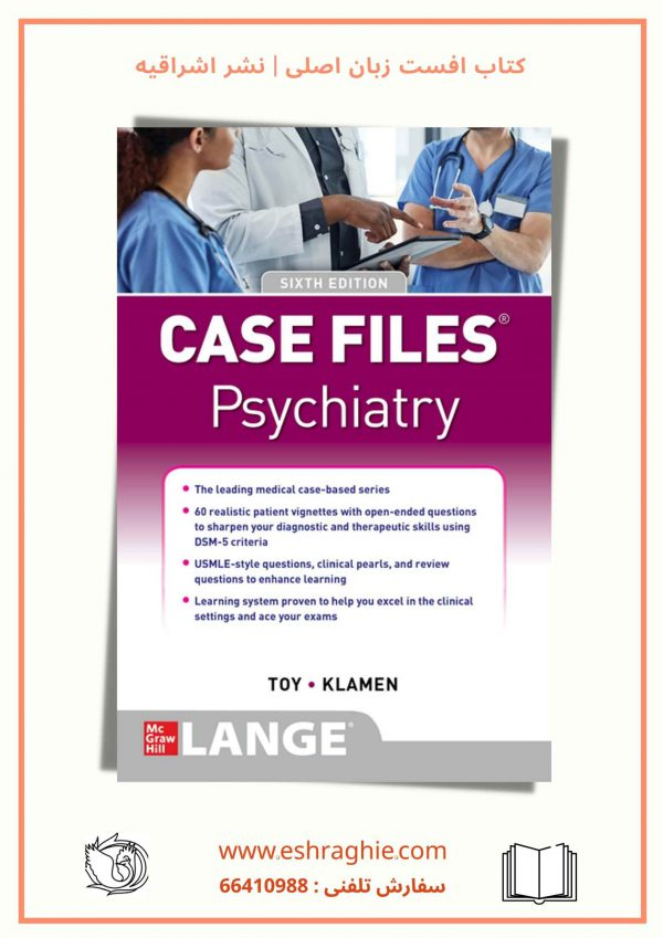 Case Files Psychiatry | 6th Edition | 2021