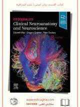 Fitzgerald's Clinical Neuroanatomy And Neuroscience | 8th | 2021