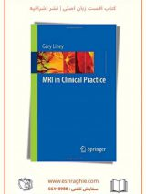 MRI In Clinical Practice | Gary Liney
