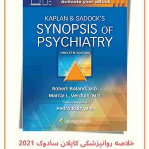 Kaplan & Sadock's Synopsis Of Psychiatry 2022 | کتاب خلاصه روانپزشکی کاپلان و سادوک