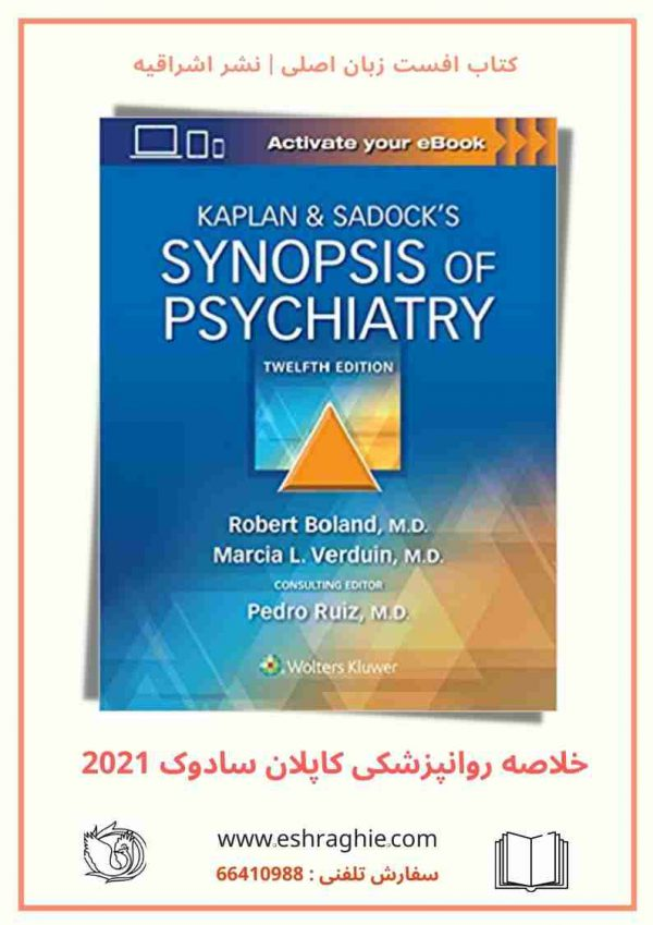 Kaplan & Sadock's Synopsis of Psychiatry 2021   کتاب خلاصه روانپزشکی کاپلان و سادوک   روانپزشکی کاپلان سادوک 2021