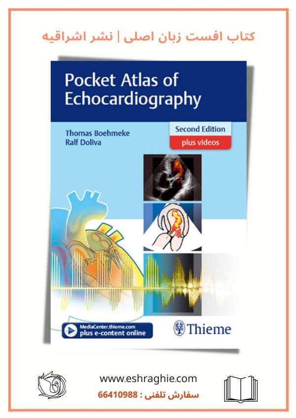 Pocket Atlas of Echocardiography 2nd Edition | 2018