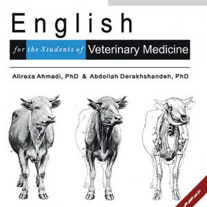 انگلیسی برای دانشجویان رشته دامپزشکی | English For The Students Of Veterinary Medicine