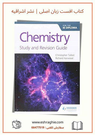 Biology-IB-diploma-study-guide-2017.jpg