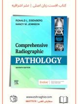 Comprehensive Radiographic Pathology 7th | 2020