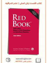 Red Book 2021 : Report Of The Committee On Infectious Diseases