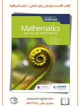 Mathematics For The IB Diploma – Analysis And Approaches 2020