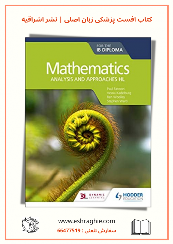 Mathematics for the IB Diploma - Analysis and approaches 2020