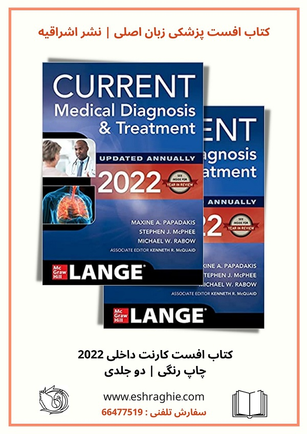 CURRENT Medical Diagnosis and Treatment 2022 61st Edition