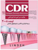 CDR پریودنتولوژی بالینی و ایمپلنت های دندانی لینده ۲۰۰۸